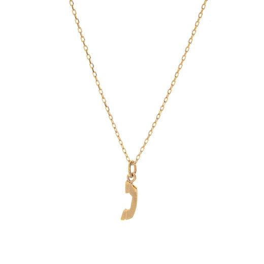 Collier Plaqué Or Call 1